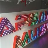 5V RGB LED Pixel Light